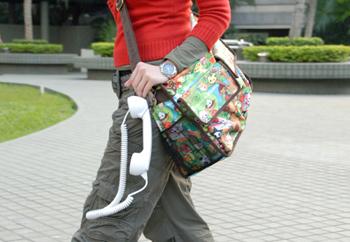 Lur i väska