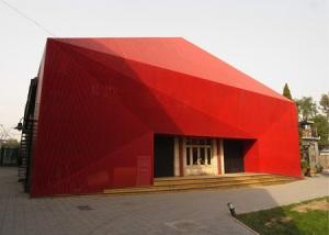 dzn_Red-Diamond-by-Chiasmus-Partners-15