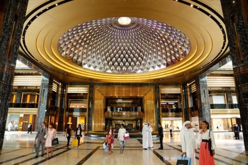Dome_Kuwait